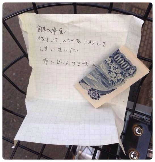 15 Curiosidades de Japón. 14