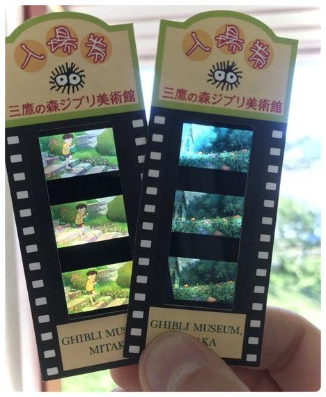 15 Curiosidades de Japón. 7