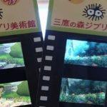 15 Curiosidades de Japón.